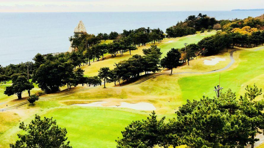 福島県の小名浜オーシャンホテル&ゴルフクラブ