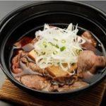牛肉と豆腐で作る 熱々肉豆腐の小鍋仕立ての作り方