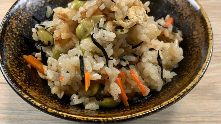 ひじきと枝豆の炊き込みご飯