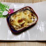 缶詰料理 オイルサーディンのチーズ焼き