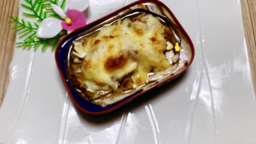 缶詰で簡単料理 オイルサーディンのチーズ焼きのレシピ
