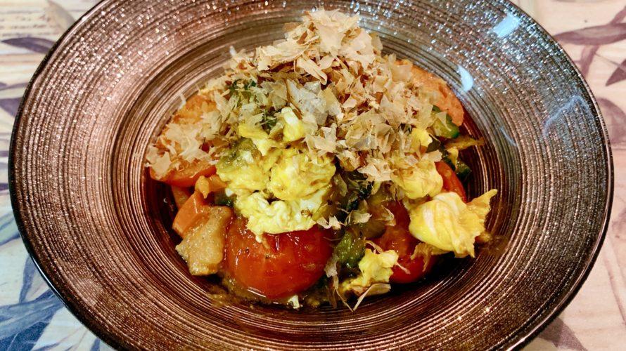 ゴーヤとフルーツトマトの生姜炒め