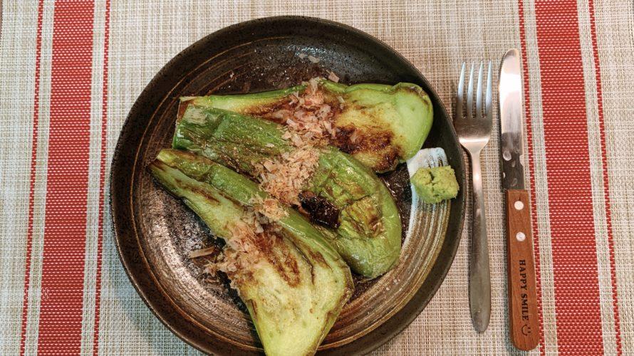 野菜料理レシピ 茄子料理 【とろ茄子のステーキ】の作り方