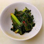〖壺ニラ〗の作り方 野菜料理レシピ 栄養満点 トッピングに最高🍜