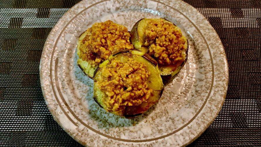 絶品 茄子レシピ  丸茄子の鶏そぼろ餡