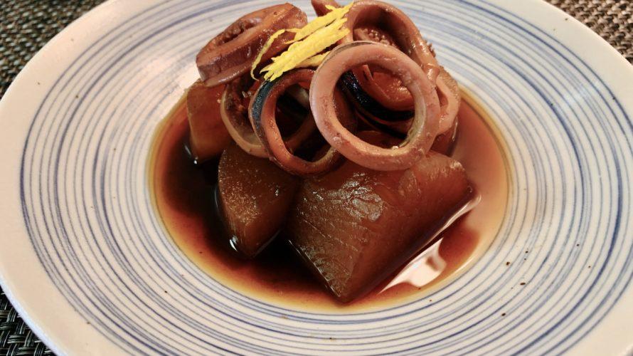 【大根とイカの煮物】の作り方 魚介料理レシピ イカの旨みたっぷり染みこんだ大根
