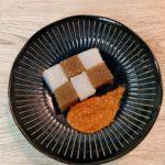 柚子味噌田楽 簡単レシピ