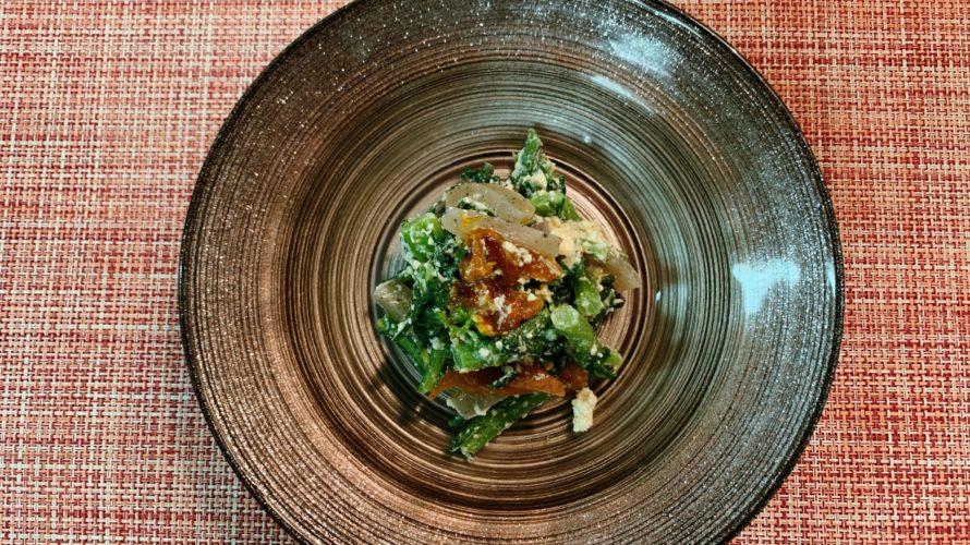 自宅で料理屋の味を 干し柿と春菊の白和えの作り方