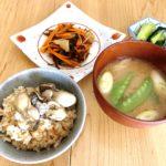 魚介料理 旨みたっぷり海のミルク 【牡蠣ご飯】の作り方