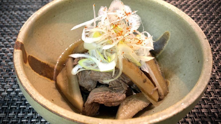 〖牛すじ肉と牛蒡の柔らか煮〗の作り方 牛肉料理レシピ 圧力鍋で簡単調理