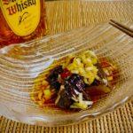 食欲不振時に! 🍆茄子の南蛮漬けの簡単レシピ