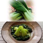 プロが作る青梗菜の塩だれ炒めの作り方