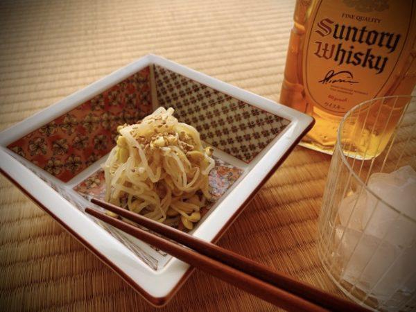 【豆もやしのナムル】の作り方 野菜料理レシピ 簡単旨いコンナムル!