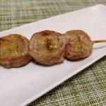 肉料理レシピ 家飲みにおすすめ 【豚バラ肉のエノキ巻き串】の作り方