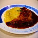 皆んな大好きオムライス 自宅で出来るレストランのレシピ