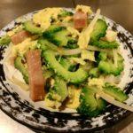 〖ゴーヤチャンプルー〗の作り方 沖縄名物 野菜料理