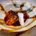 魚料理 ご飯が進む 【サバの味噌煮】の作り方