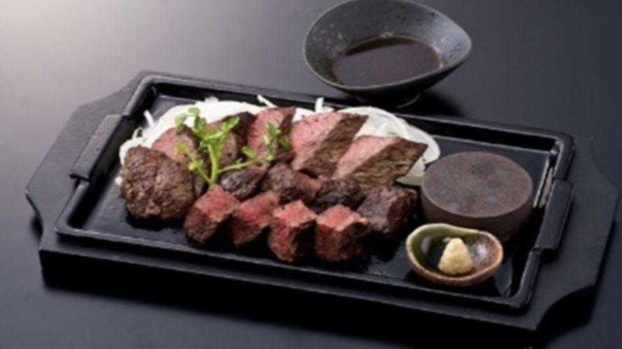 ステーキが美味しくなる ステーキソースのレシピ