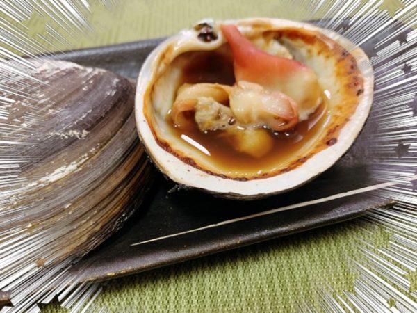 貝料理レシピ ホッキ貝を使った料理 【ホッキ貝の磯焼き】の作り方