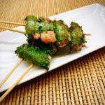 『鶏挽肉のしそ巻き』の作り方 肉料理レシピ 居酒屋メニュー