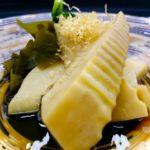 〖竹の子煮〗の作り方 野菜料理レシピ 竹の子を使った定番料理
