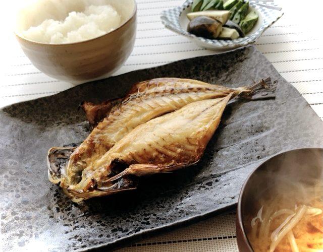〖アジの干物〗の作り方 魚料理レシピ 自宅で簡単美味しい干物作り