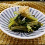 〖花わさびのお浸し〗 春野菜料理レシピ ツンとくる香りが最高❕