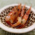 簡単❕〖甘エビの醤油漬け〗の作り方 魚介料理レシピ お酒のあてに最高🦐