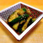 〖やみつきキュウリ〗の作り方 野菜料理レシピ 夏におすすめ