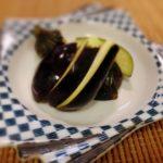 〖小茄子の一夜漬け〗の作り方🍆 簡単で色よく出来る漬物作り
