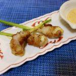 夏の献立〖谷中生姜の豚巻き〗の作り方 夏野菜料理レシピ 味噌マヨディップを添えて
